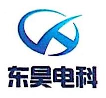 东昊电科(北京)电气有限公司 最新采购和商业信息