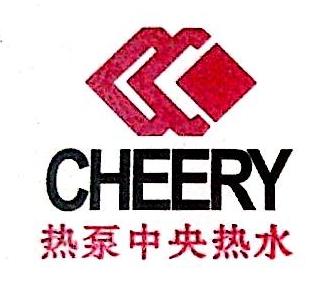 深圳市长菱能源机电有限公司 最新采购和商业信息