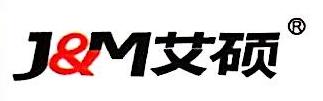 深圳市俊敏佳科技有限公司 最新采购和商业信息