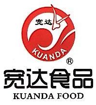 天津市宽达水产食品有限公司 最新采购和商业信息