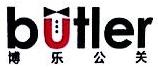 上海博乐市场营销有限公司 最新采购和商业信息