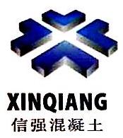 深圳市东大洋水泥制品有限公司 最新采购和商业信息