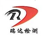 深圳市瑞达检测技术有限公司 最新采购和商业信息