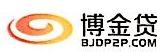 江西省博汇九洲金融服务有限公司
