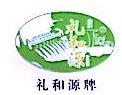 杭州茶人茶业有限公司