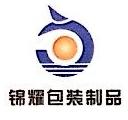 深圳市鸿燊印刷有限公司 最新采购和商业信息