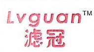 东莞市滤冠滤清器有限公司 最新采购和商业信息