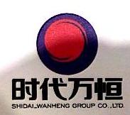 辽宁时代大厦有限公司 最新采购和商业信息
