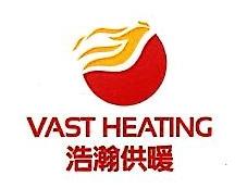 南昌浩瀚供暖工程有限公司 最新采购和商业信息