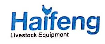 西安海丰畜牧设备有限公司 最新采购和商业信息