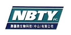 奥德美生物科技(中山)有限公司 最新采购和商业信息