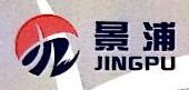 上虞市景浦风机有限公司 最新采购和商业信息