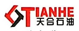 上海天合石油工程股份有限公司 最新采购和商业信息