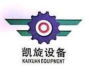 深圳市凯旋自动化设备有限公司 最新采购和商业信息