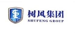 上海树风物流有限公司