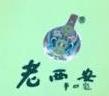 深圳市金小面餐饮有限公司 最新采购和商业信息