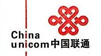 中国联合网络通信有限公司上街区分公司 最新采购和商业信息