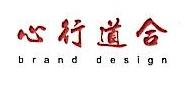 温州心行道合文化创意有限公司 最新采购和商业信息