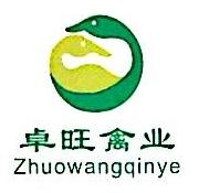浙江卓旺农业科技有限公司 最新采购和商业信息