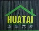 台州绿宸木业有限公司 最新采购和商业信息