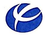 广东燕峰发展有限公司 最新采购和商业信息