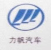 许昌正通运输有限公司
