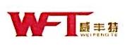 深圳市金鸿新进出口有限公司 最新采购和商业信息
