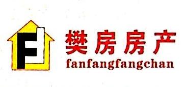 襄阳市樊房房产经纪有限责任公司 最新采购和商业信息