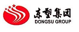 河北沧州东塑集团股份有限公司 最新采购和商业信息