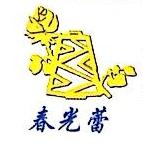 寿光市金润包纱制品有限公司 最新采购和商业信息