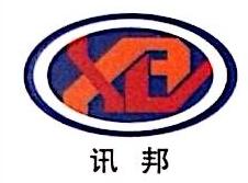 深圳市讯邦世纪科技有限公司 最新采购和商业信息