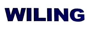 威黎企业管理咨询(上海)有限公司 最新采购和商业信息