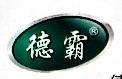 广州市德霸照明电器有限公司 最新采购和商业信息