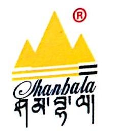 云南香巴拉商务有限公司 最新采购和商业信息