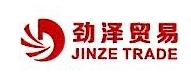 绍兴劲泽贸易有限公司 最新采购和商业信息