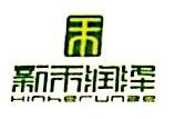 北京新禾润泽科贸有限公司 最新采购和商业信息