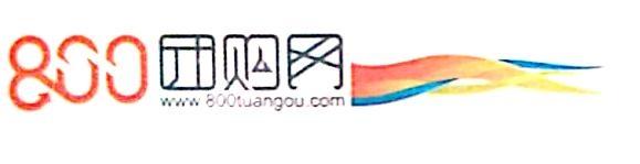 沐泽阳光国际贸易(北京)有限公司 最新采购和商业信息
