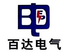 东莞市百达电气工程安装有限公司 最新采购和商业信息