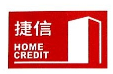 深圳捷信金融服务有限公司肇庆分公司 最新采购和商业信息