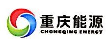 重庆市电煤储运集团有限公司