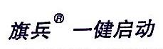 庆阳亮源汽车服务有限公司 最新采购和商业信息
