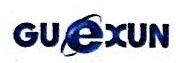 北京国训金科信息技术有限公司 最新采购和商业信息