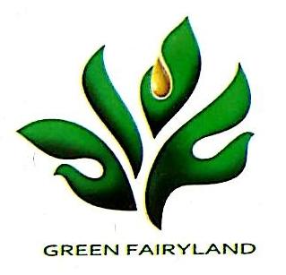 瑞金市绿野轩林业有限责任公司 最新采购和商业信息