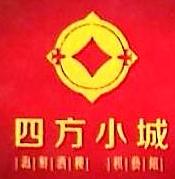 中山市四方小城餐饮服务有限公司 最新采购和商业信息