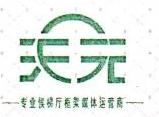 北京天元时代广告有限责任公司 最新采购和商业信息