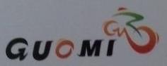 湛江国米轮胎制造有限公司 最新采购和商业信息