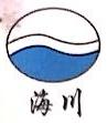 深圳市海川五金制品有限公司 最新采购和商业信息