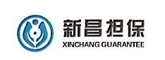 安徽新昌百科融资担保股份有限公司 最新采购和商业信息