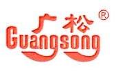 广西北流市第二兽药厂 最新采购和商业信息