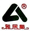 广州番禺雅居乐房地产开发有限公司 最新采购和商业信息